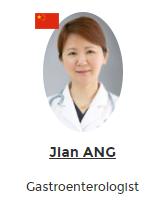 ang-jian