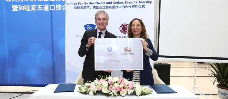 News Update | Shanghai United Family Hospital and Clinics