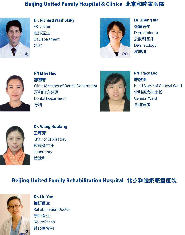 ufh_star-clinician-q3-2016_20161116-2