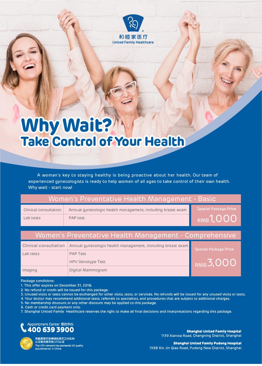 woman-health-management