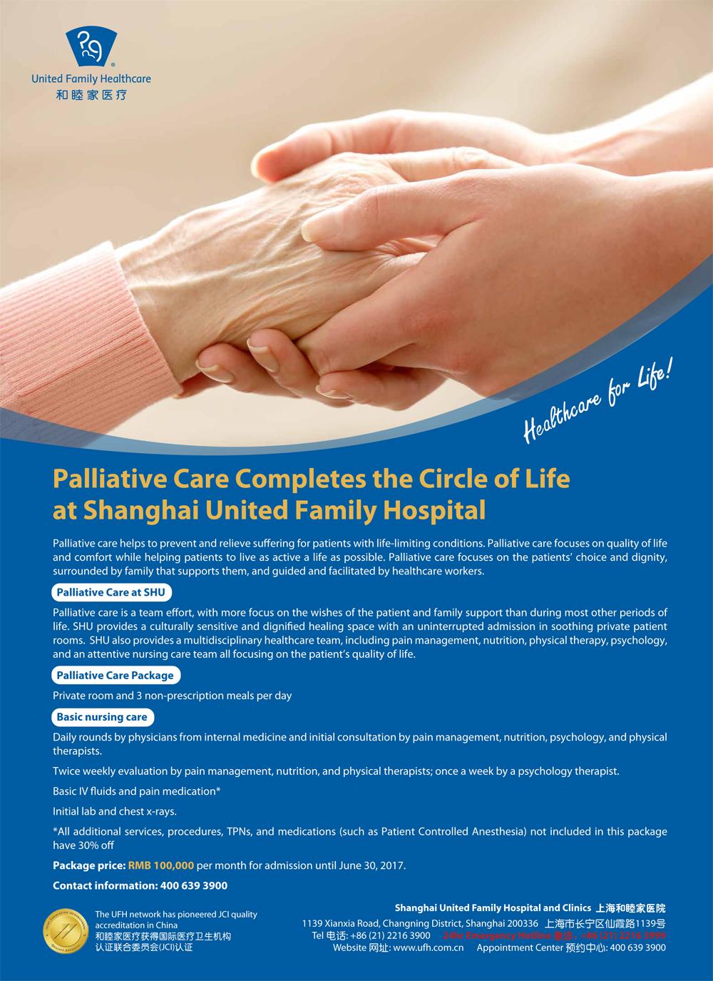 SHU_Palliative Care_flyer_20170214