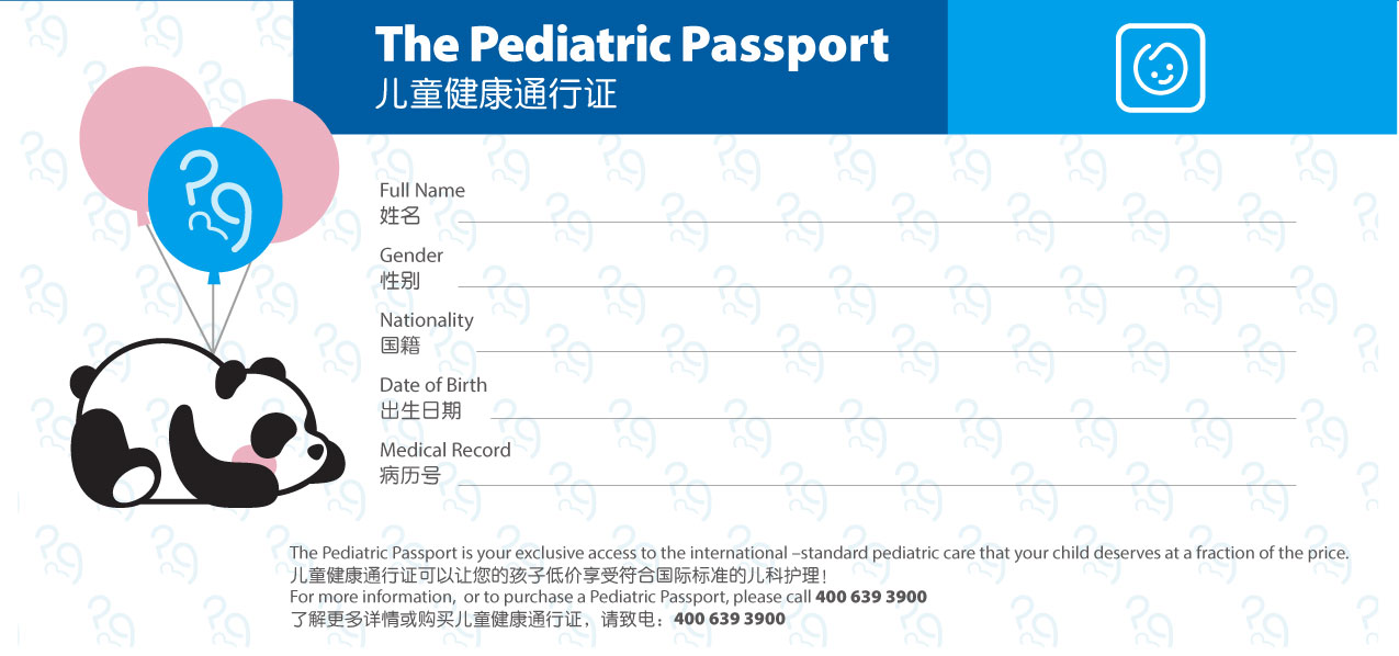 children-passport-1