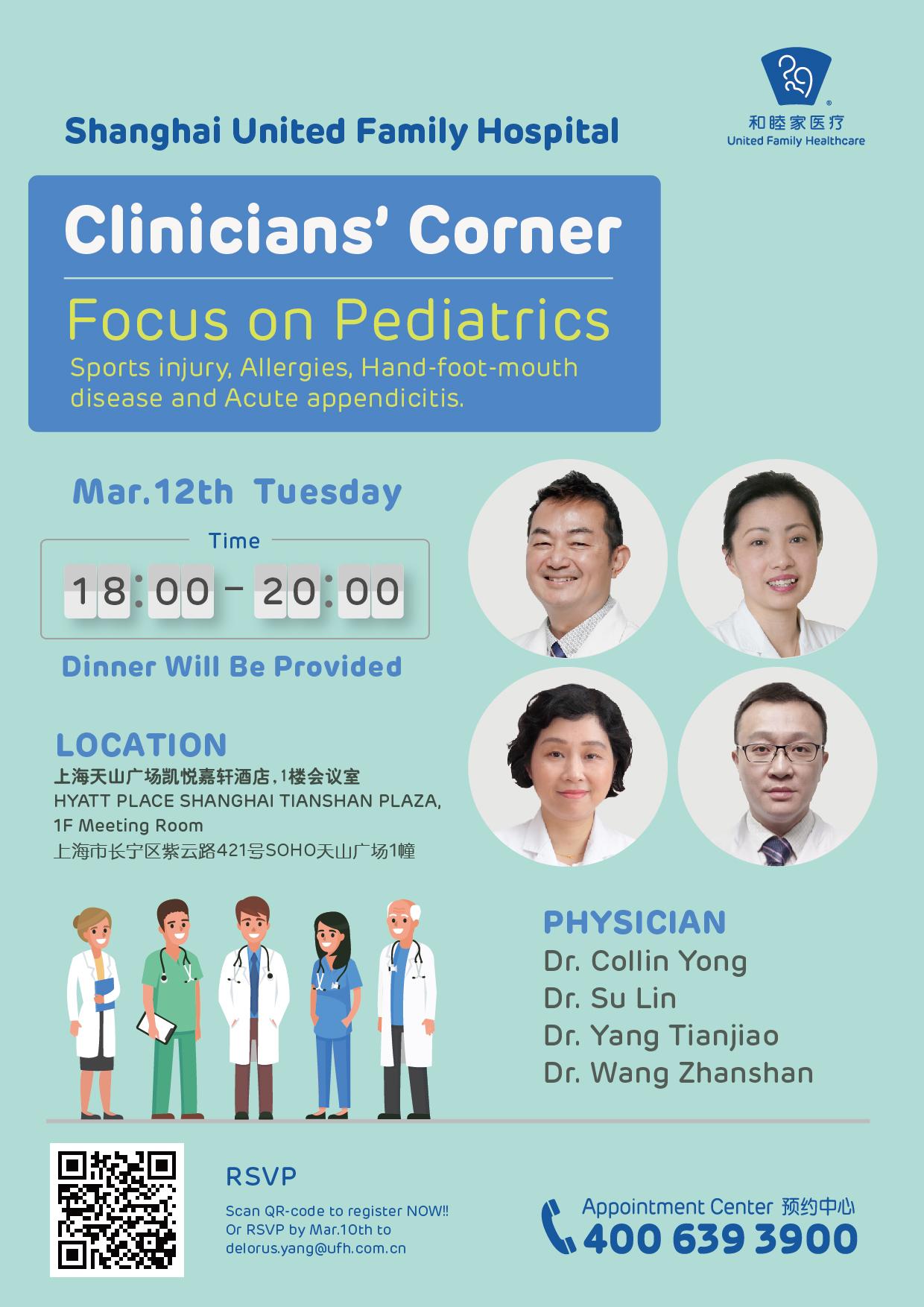 clinicians-corner-190307